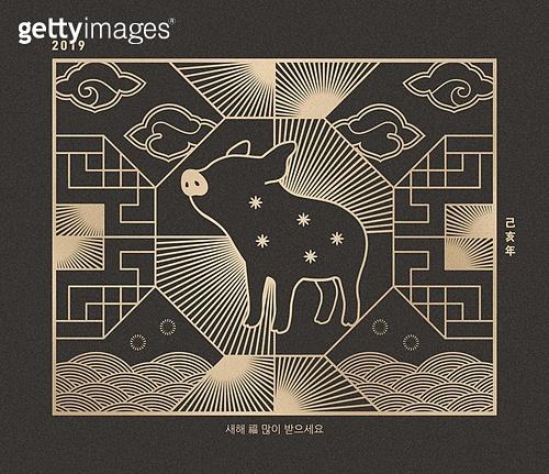 신년 돼지 배너 & 패턴