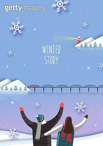 겨울 여행