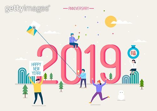 2019 기념일