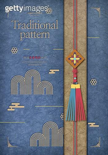 전통 패턴 포스터