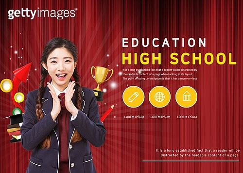 청소년 교육