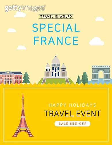 해외여행 이벤트