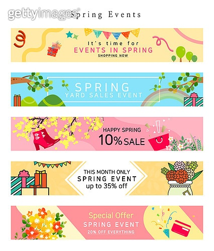 봄 이벤트 배너