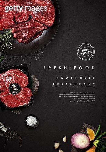 음식 포스터
