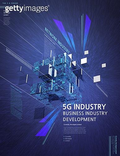 미래산업 포스터