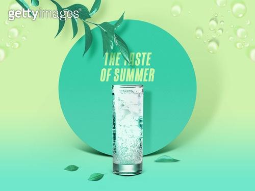 여름의 맛