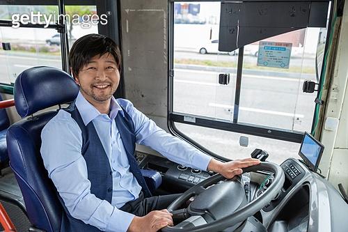 버스 운전기사