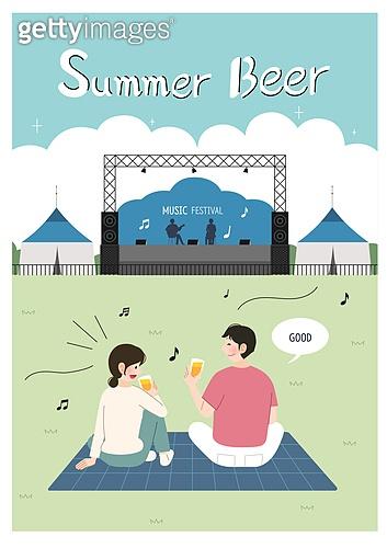 여름과 맥주