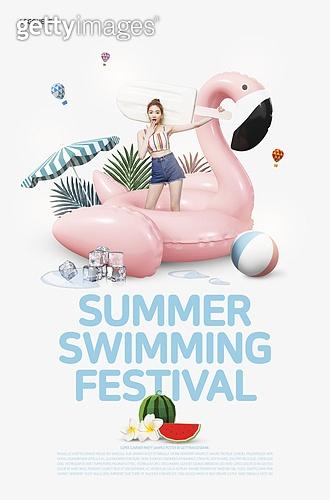 여름 이벤트 프레임