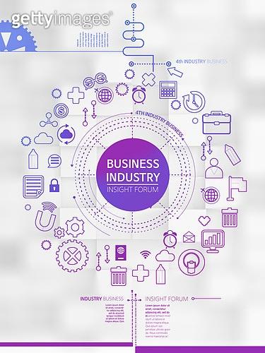 산업 포스터