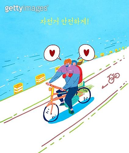 자전거와 사람들
