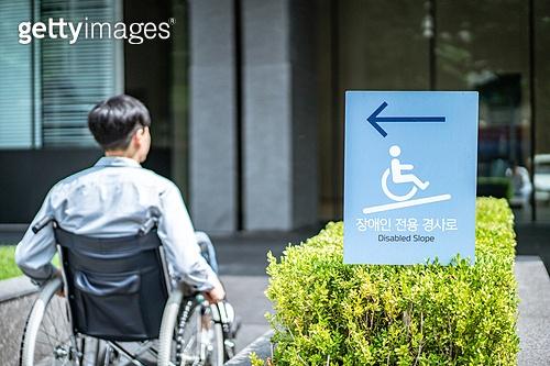 장애인 전용 경사로