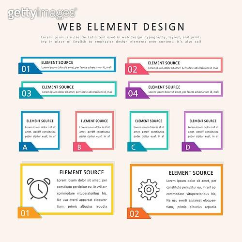 웹 엘리먼트 디자인