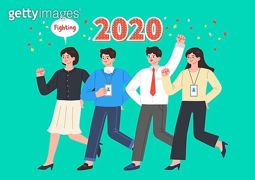 2020, 새로운 시작
