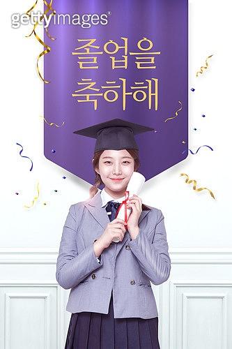 졸업을 축하해