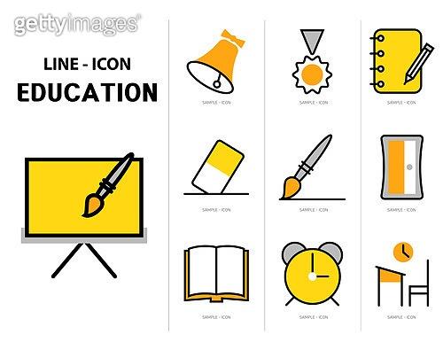 교육 라인 아이콘