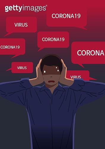 코로나 스트레스