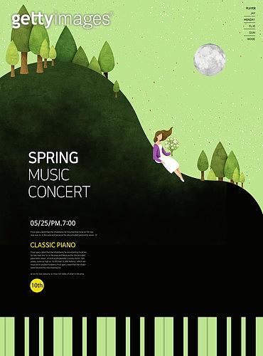 음악 페스티벌
