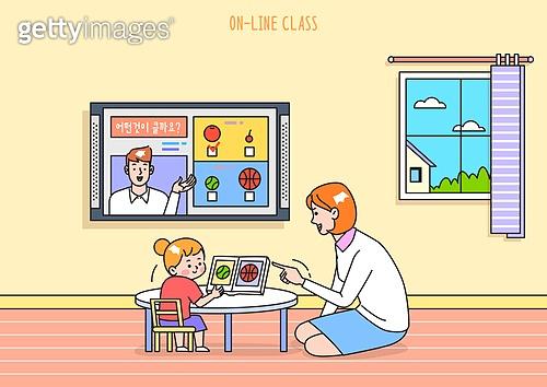 온라인 초등교육