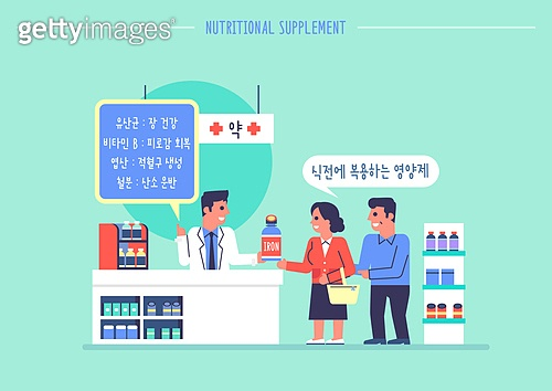 영양제, 똑똑하게 먹자