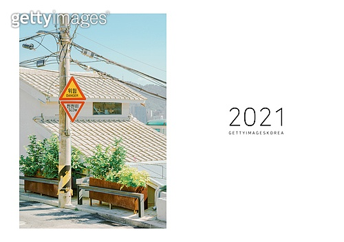 2021 캘린더