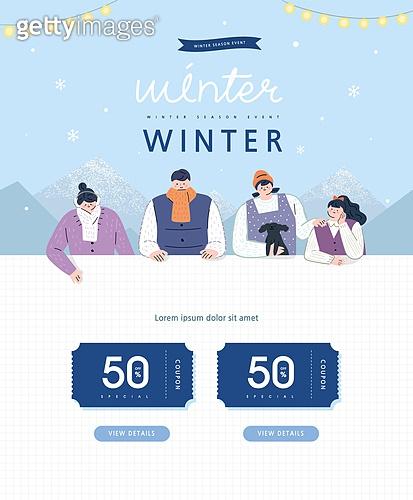 겨울 이벤트