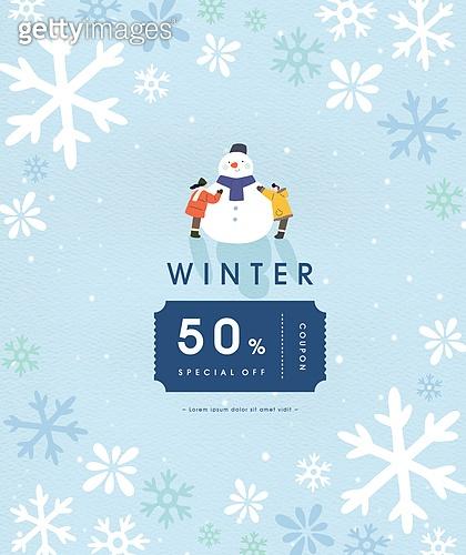 겨울 이벤트 쿠폰