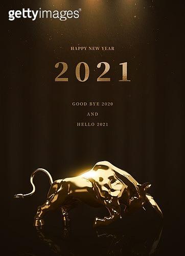 2021 신축년