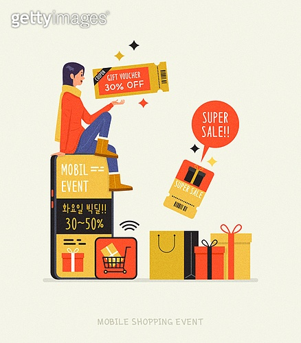 Mobile Shopping Event