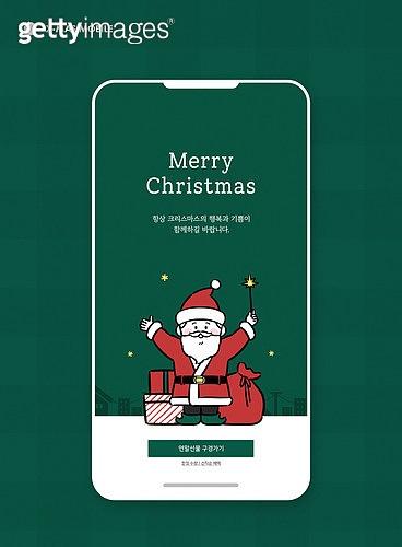크리스마스 mms