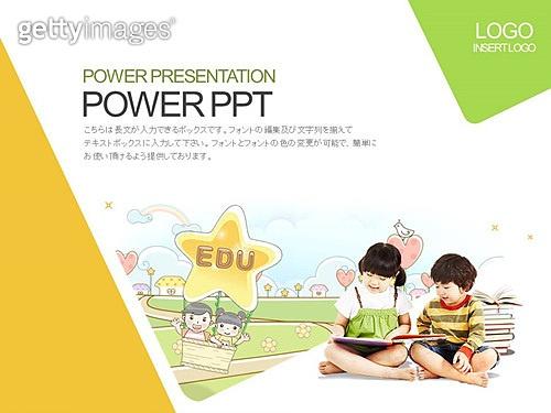 교육 PPT