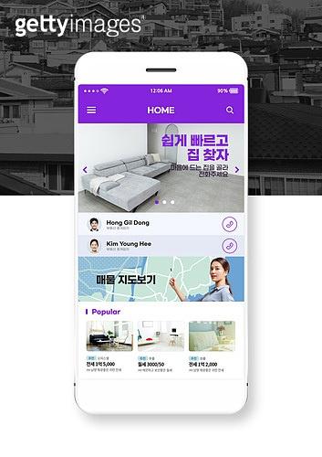 부동산 앱