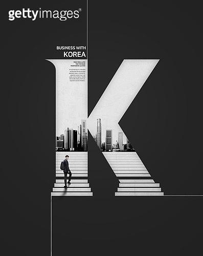 K-비즈니스