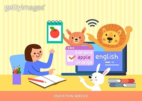 캐릭터와 함께 온라인 수업