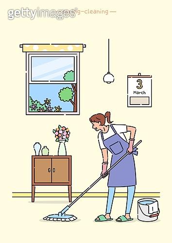 대청소 하는 날