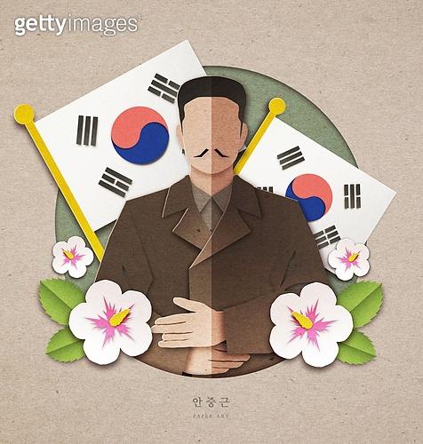 위인 페이퍼아트