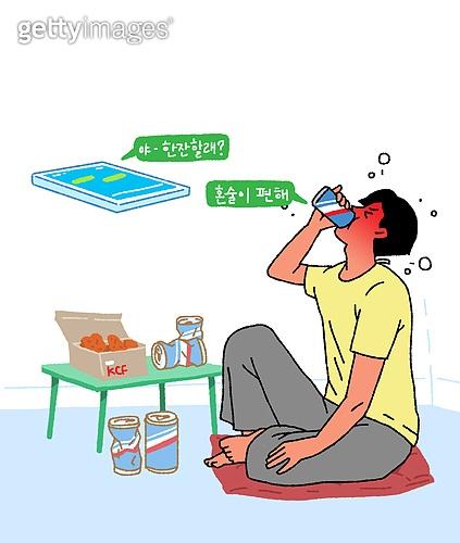 혼술족 건강 위험