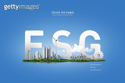 ESG경영