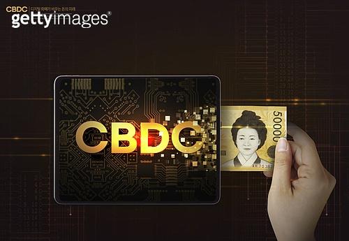 디지털 화폐 CBDC