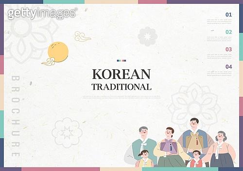 한국전통 브로슈어