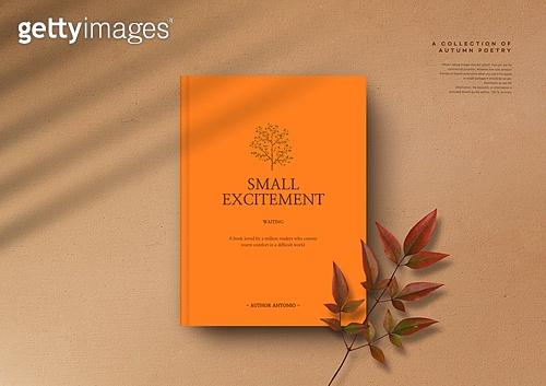가을감성 책표지