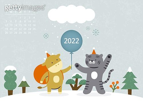 2022년 흑호 캘린더