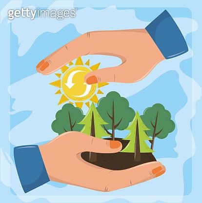 환경 보호