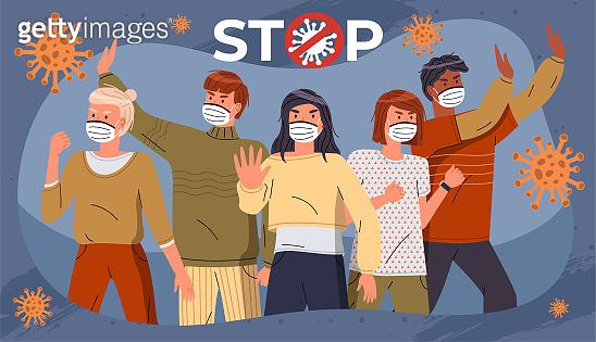 코로나 바이러스 그만!