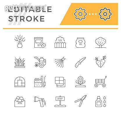 Editable stroke icon
