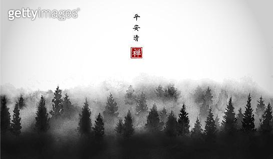 동양의 수묵화
