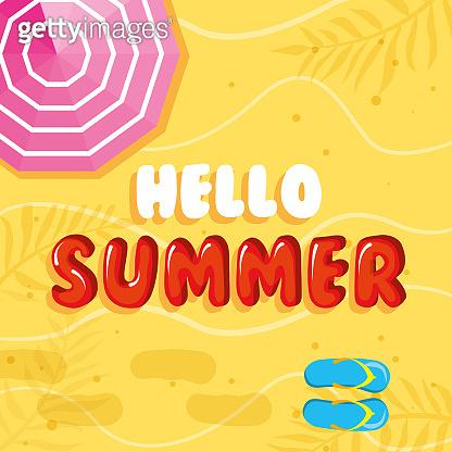 여름 세일 배너 모음
