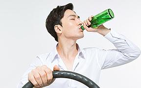 굿바이 음주운전