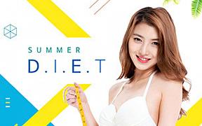 여름 대비! 다이어트