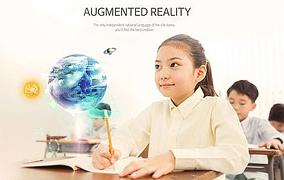 증강현실 교육